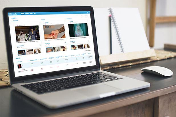 Blogmeter-Suite.jpg
