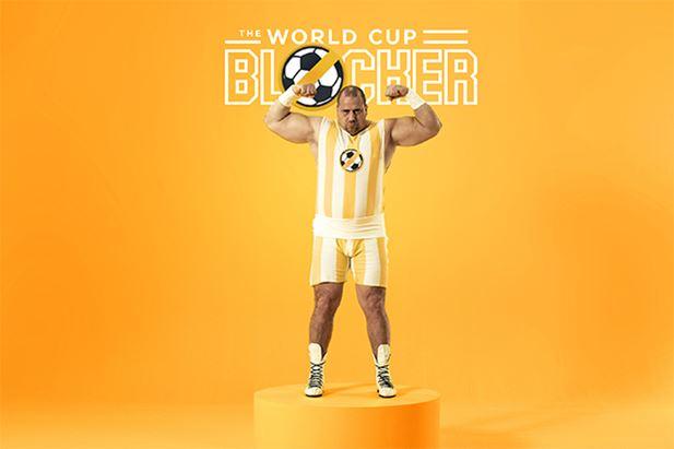 eprice-world-cup-blocker.jpg