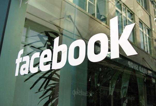 facebook-hq.jpg