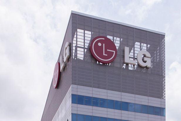 sede-LG-Italia_Milano.jpg