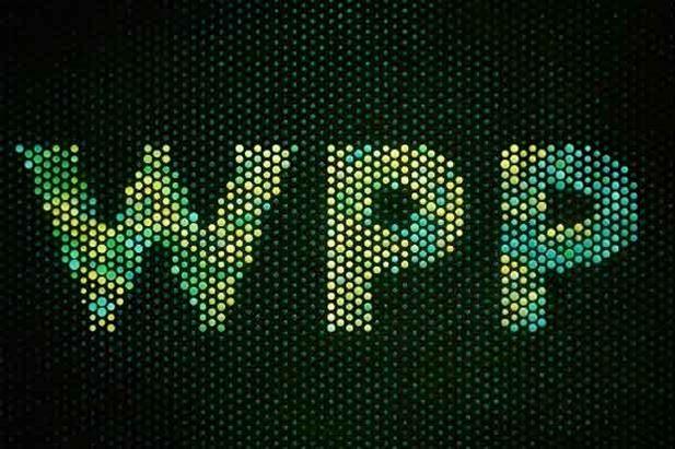 wpp-new-logo.jpg