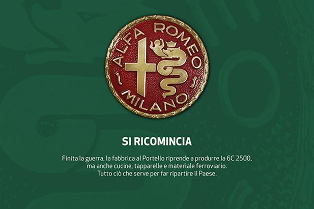 Un dettaglio di uno dei soggetti sviluppati da This Is Ideal per Alfa Romeo