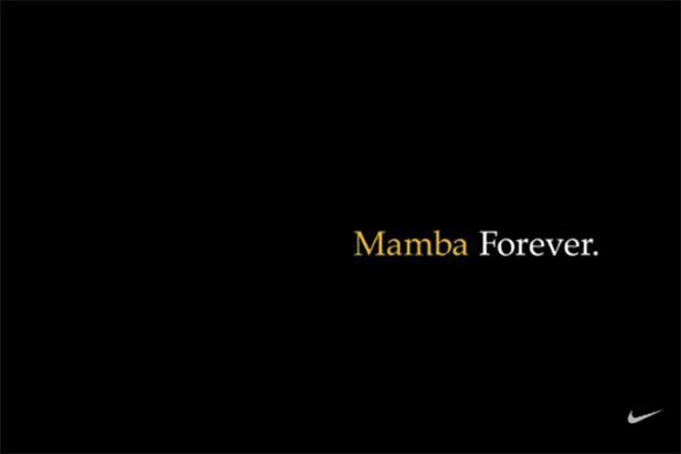 Mamba-Nike.jpg
