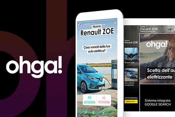 Ohga-RenaultZOe.jpg
