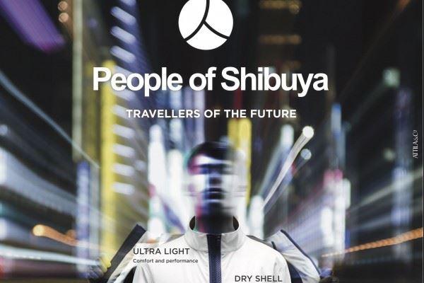 PEOPLEOFSHIBUYA_Campaign-e1595414812118-600x400.jpg