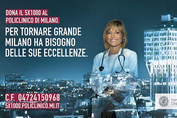 Policlinico-Milano-campagna.jpg