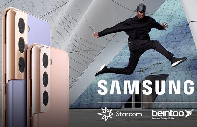 Beintoo-Samsung.jpg