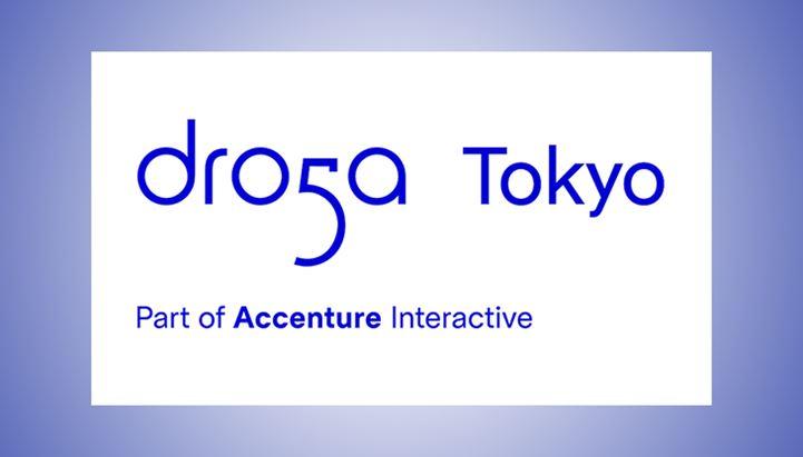 Droga5 apre il suo primo ufficio in Asia, a Tokyo