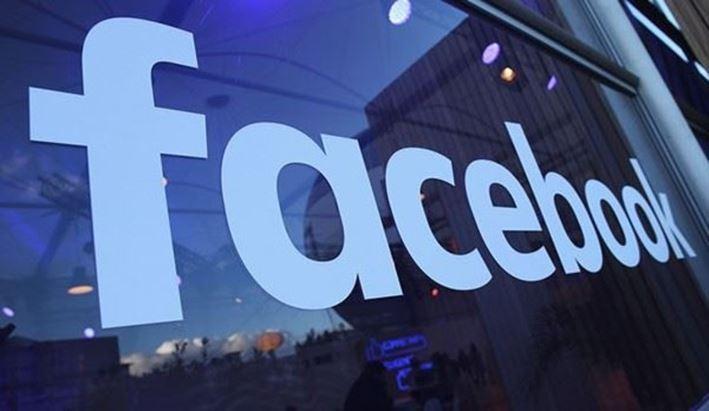 facebook-600x348_289584_312869_313603.jpg